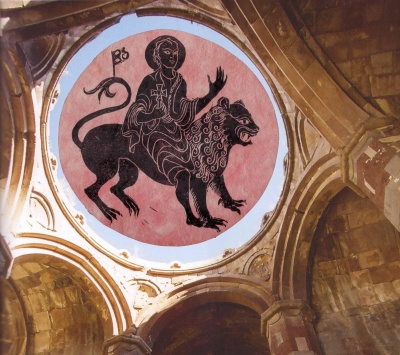 Saint Mamai (drawn by Miranda Gray) riding in the dome of Kumurdo Cathedral